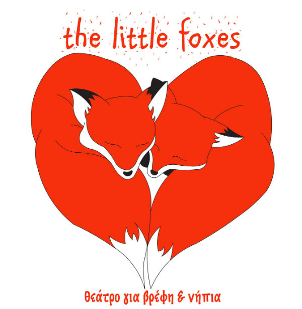 Little Foxes_ logo