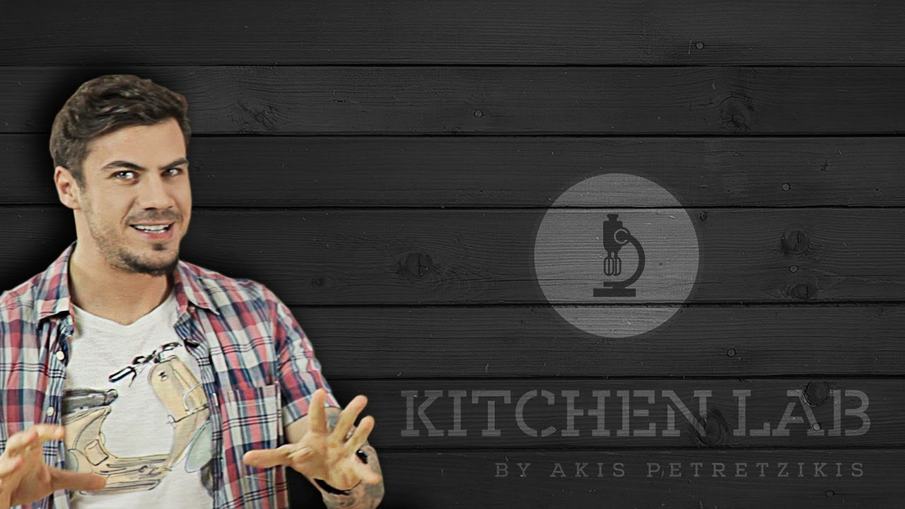 petretzikis_kitchenlab